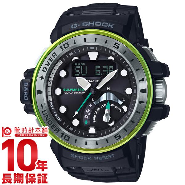 カシオ Gショック G-SHOCK GWN-Q1000MB-1AJF [正規品] メンズ 腕時計 時計【36回金利0%】(予約受付中)