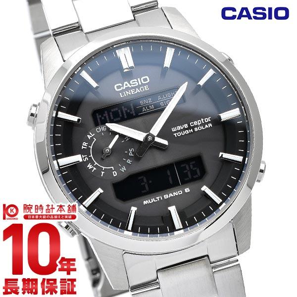 カシオ リニエージ LINEAGE LCW-M600D-1BJF [正規品] メンズ 腕時計 時計