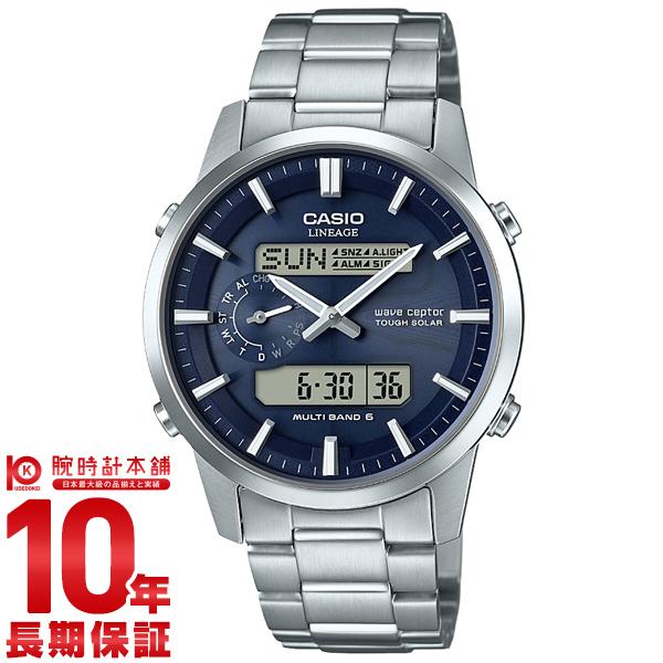 カシオ リニエージ LINEAGE LCW-M600D-2AJF [正規品] メンズ 腕時計 時計(予約受付中)