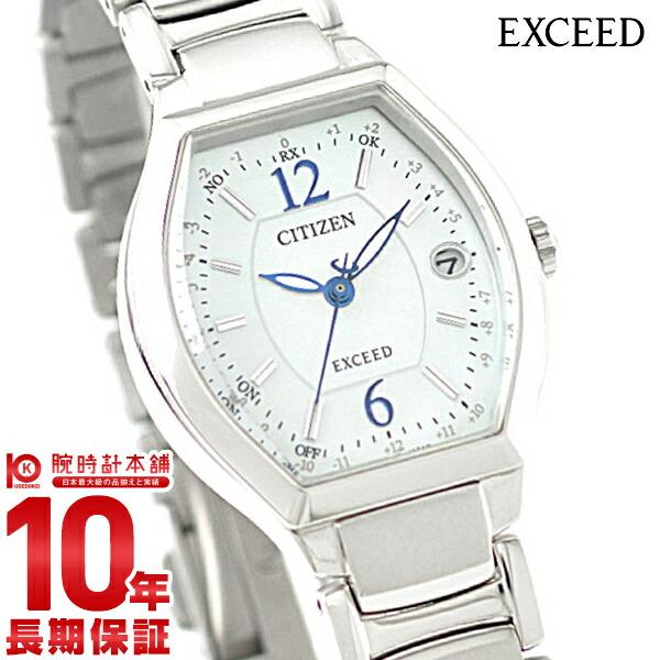 シチズン エクシード EXCEED ES9340-55W [正規品] レディース 腕時計 時計【36回金利0%】