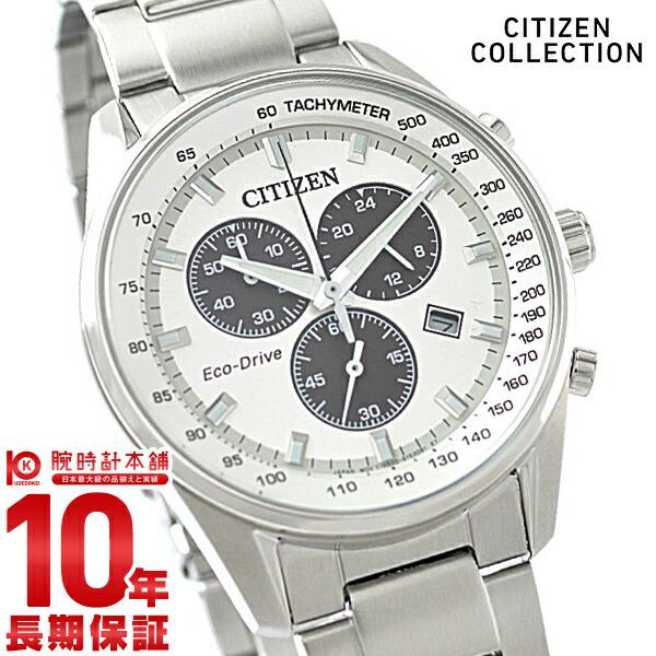 シチズンコレクション CITIZENCOLLECTION AT2390-58A [正規品] メンズ 腕時計 時計