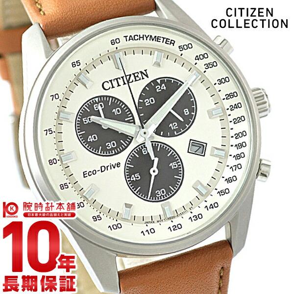 最大1200円割引クーポン対象店 シチズンコレクション CITIZENCOLLECTION AT2390-07A [正規品] メンズ 腕時計 時計