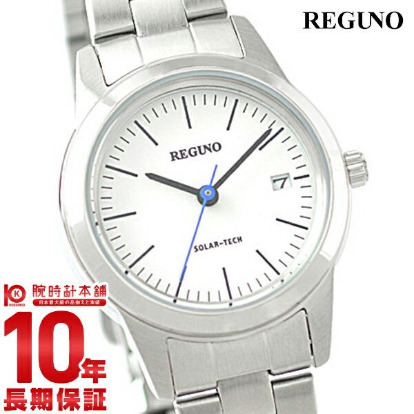 シチズン レグノ REGUNO KM4-015-11 [正規品] レディース 腕時計 時計