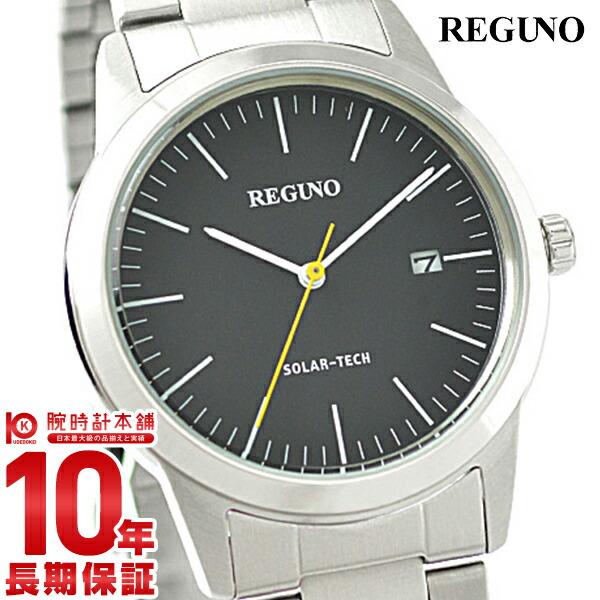 シチズン レグノ REGUNO KM3-116-53 [正規品] メンズ 腕時計 時計