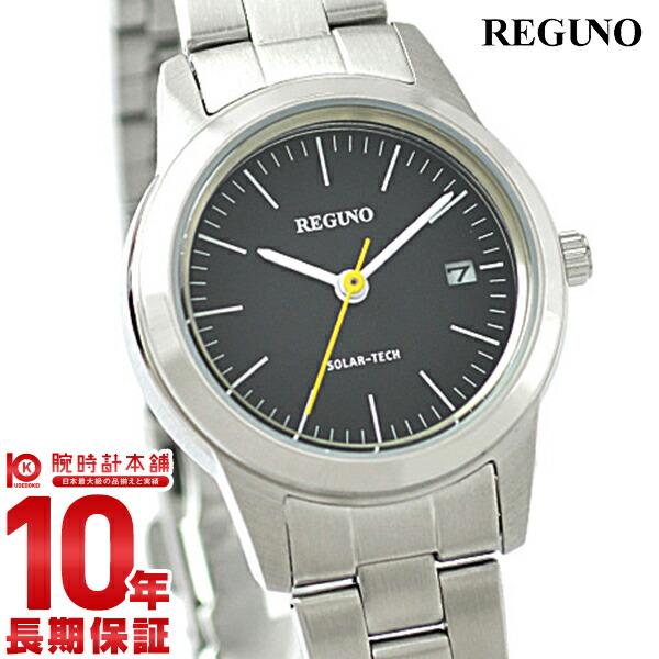 シチズン レグノ REGUNO KM4-015-53 [正規品] レディース 腕時計 時計
