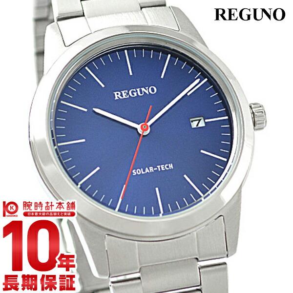 シチズン レグノ REGUNO KM3-116-71 [正規品] メンズ 腕時計 時計