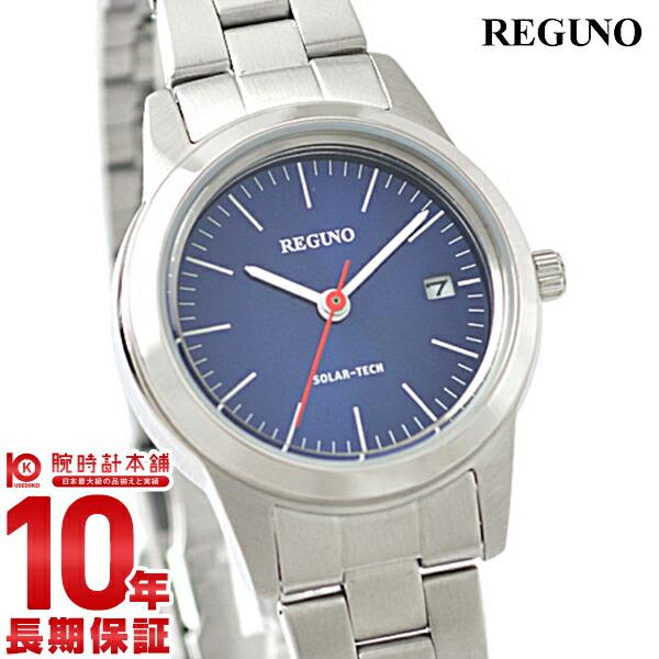 シチズン レグノ REGUNO KM4-015-71 [正規品] レディース 腕時計 時計