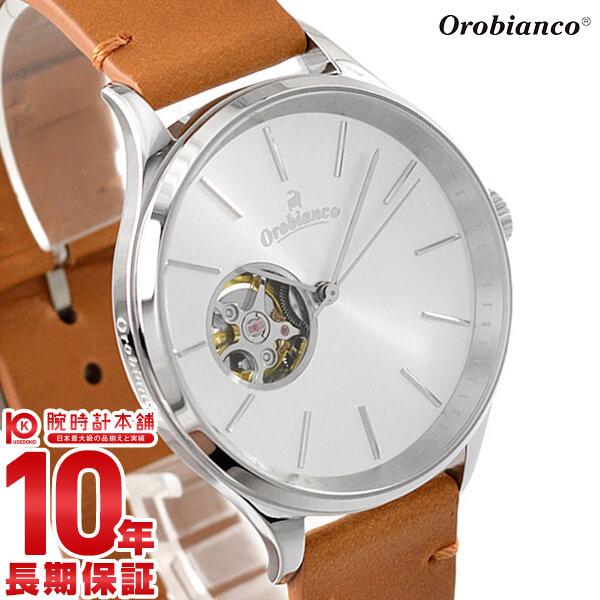【8000円割引クーポン】オロビアンコ 時計 腕時計 メンズ レディース タイムオラ ロトゥール OR-0064-9 Orobianco 正規品【24回金利0%】【あす楽】