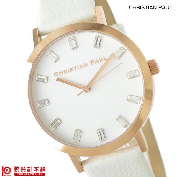 【最安値挑戦中】クリスチャンポール 腕時計 christianpaul ホワイトヘブン ルゥクス SW-03 レディース 【dl】brand deal15