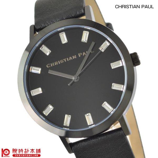 【最安値挑戦中】クリスチャンポール 腕時計 christianpaul ストランド ルゥクス SW-01 レディース 【dl】brand deal15