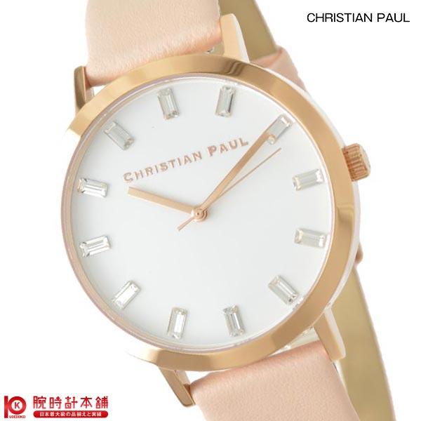 【最安値挑戦中】クリスチャンポール 腕時計 christianpaul SW-07 レディース