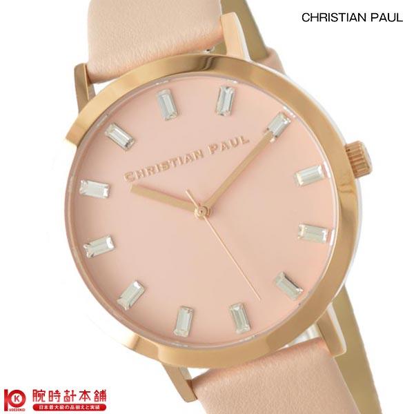 【最安値挑戦中】クリスチャンポール 腕時計 christianpaul ボンダイ ルゥクス SW-08 レディース 【dl】brand deal15