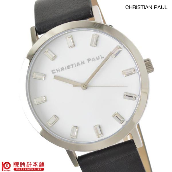 【最安値挑戦中】クリスチャンポール 腕時計 christianpaul エルウッド ルゥクス SW-05 レディース 【dl】brand deal15