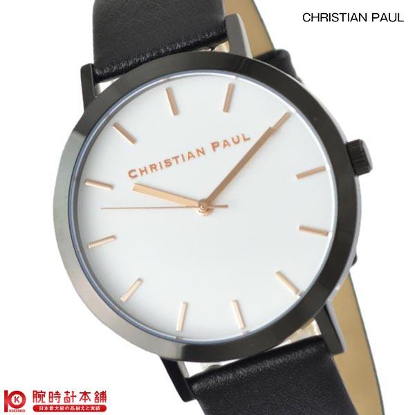 【最安値挑戦中】クリスチャンポール 腕時計 christianpaul ロウ RW-04 レディース