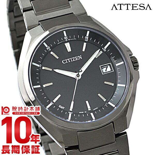 シチズン アテッサ ATTESA ビジネス 人気 CB3015-53E [正規品] メンズ 腕時計 時計【24回金利0%】