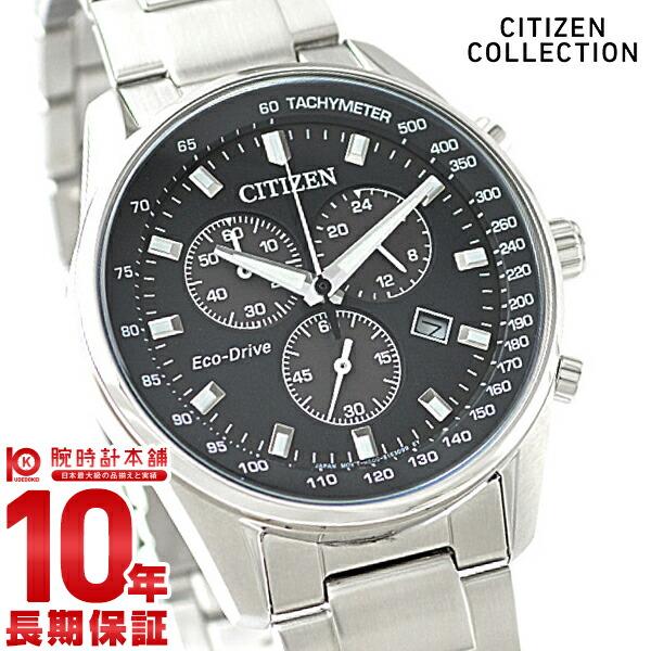 【店内最大37倍!28日23:59まで】シチズンコレクション CITIZENCOLLECTION AT2390-58E [正規品] メンズ 腕時計 時計