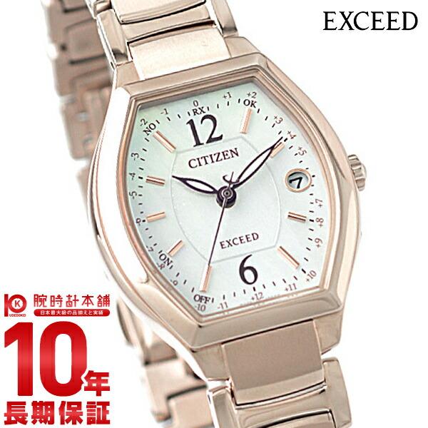 シチズン エクシード EXCEED ES9344-54W [正規品] レディース 腕時計 時計【36回金利0%】