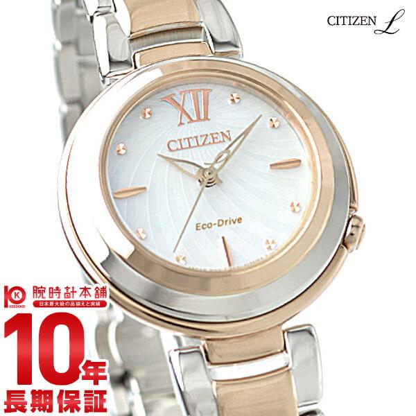 シチズン シチズンL CITIZEN-L EM0584-81D [正規品] レディース 腕時計 時計【24回金利0%】(2018年8月上旬入荷予定)