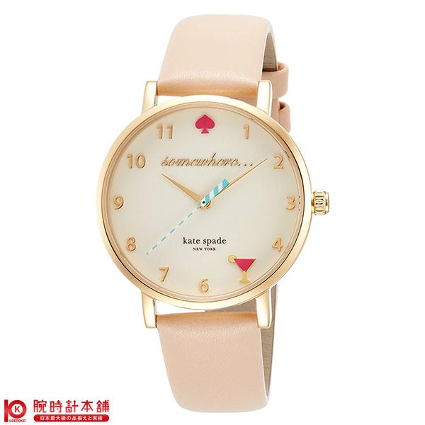 【最安値挑戦中】ケイトスペード 腕時計 KATESPADE メトロ 1YRU0484 レディース