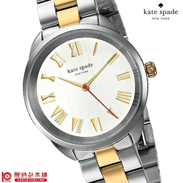 【最安値挑戦中】ケイトスペード 腕時計 KATESPADE クロスタウン KSW1062 レディース
