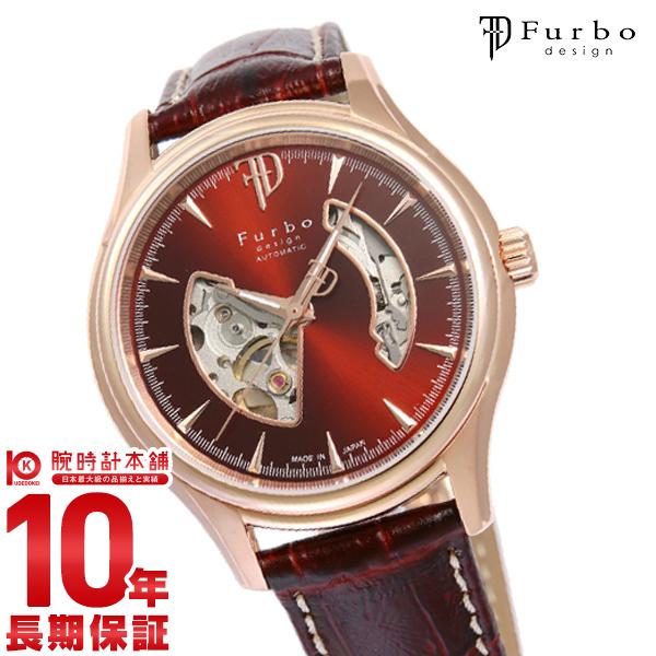 フルボ 時計 フルボデザイン 腕時計 Furbo F5025NPBR [正規品] メンズ【24回金利0%】