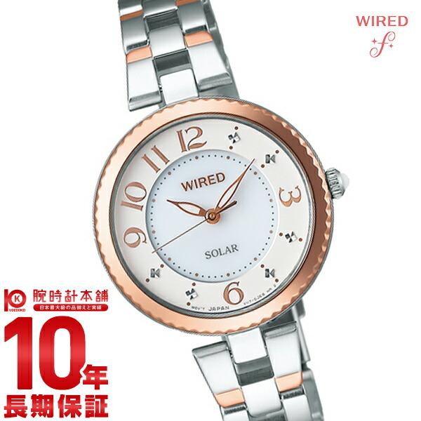 セイコー ワイアードエフ WIREDf AGED087 [正規品] レディース 腕時計 時計