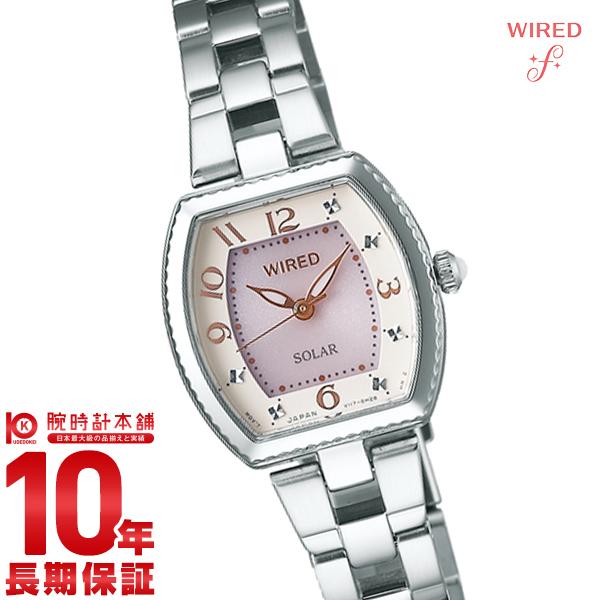 セイコー ワイアードエフ WIREDf AGED088 [正規品] レディース 腕時計 時計