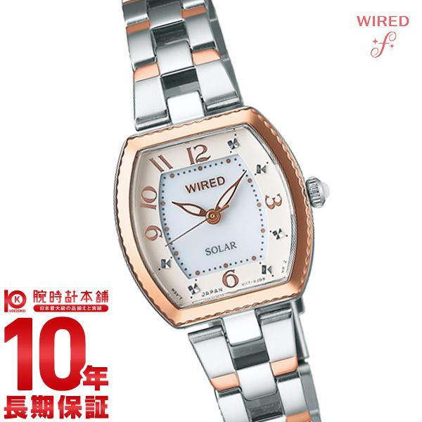 セイコー ワイアードエフ WIREDf AGED090 [正規品] レディース 腕時計 時計【あす楽】