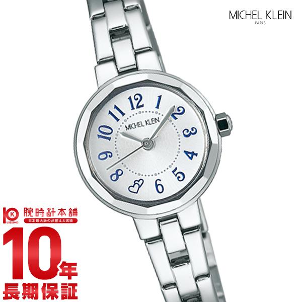 ミッシェルクラン MICHELKLEIN AJCK089 [正規品] レディース 腕時計 時計