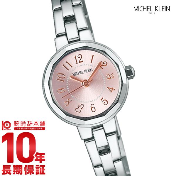ミッシェルクラン MICHELKLEIN AJCK090 [正規品] レディース 腕時計 時計