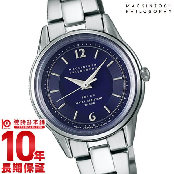 人気の 【店内最大ポイント61倍【店内最大ポイント61倍!】! 時計】 マッキントッシュフィロソフィー MACKINTOSHPHILOSOPHY FDAD993 [正規品] レディース 腕時計 腕時計 時計, プラウ:4a257f95 --- rishitms.com