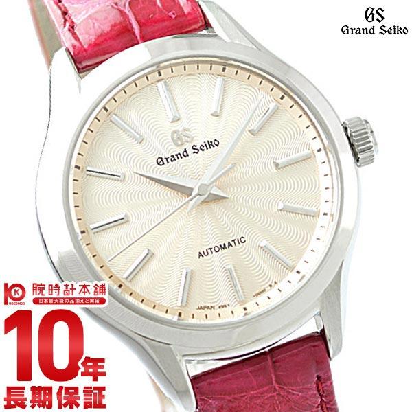 最大1200円割引クーポン対象店 セイコー グランドセイコー GRANDSEIKO STGR209 [正規品] レディース 腕時計 時計【あす楽】