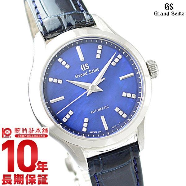 セイコー グランドセイコー GRANDSEIKO STGR211 [正規品] レディース 腕時計 時計