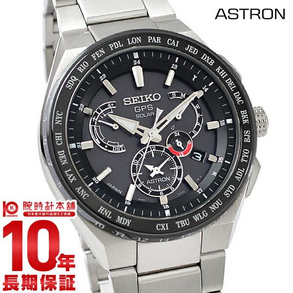 セイコー アストロン ASTRON SBXB123 [正規品] メンズ 腕時計 時計【あす楽】