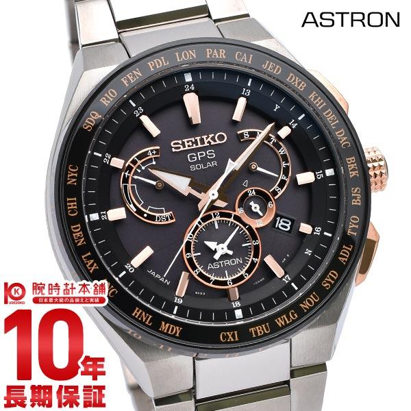 【店内ポイント最大43倍&最大2000円OFFクーポン!9日20時から】セイコー アストロン ASTRON SBXB125 [正規品] メンズ 腕時計 時計