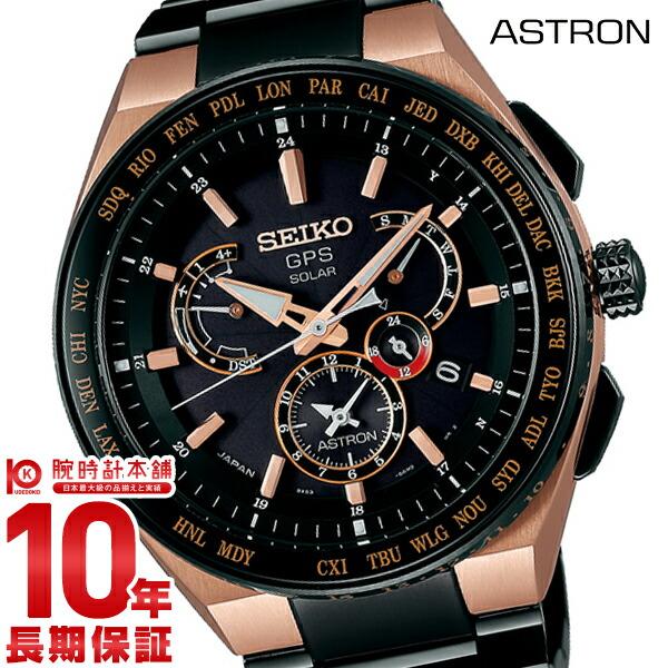【店内ポイント最大37倍!30日23:59まで】セイコー アストロン ASTRON SBXB126 [正規品] メンズ 腕時計 時計【あす楽】