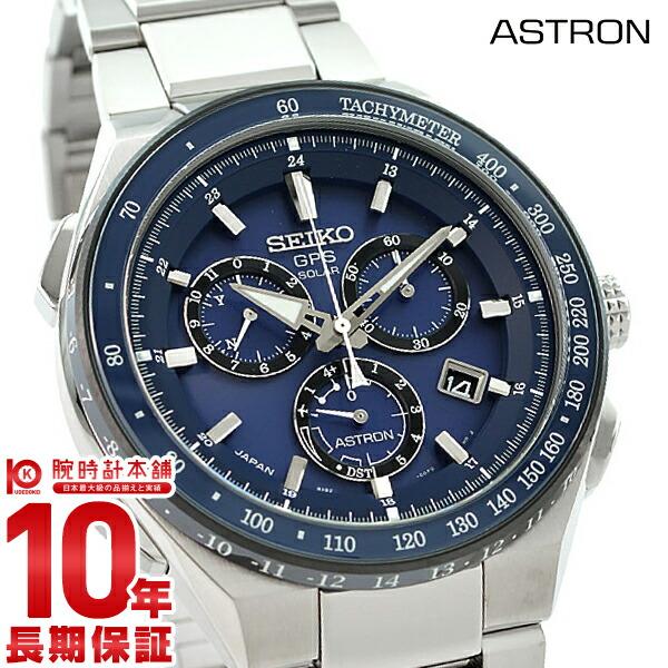 【10日は店内ポイント最大47倍!】【最大2000円OFFクーポン!16日1:59まで】セイコー アストロン ASTRON SBXB127 [正規品] メンズ 腕時計 時計