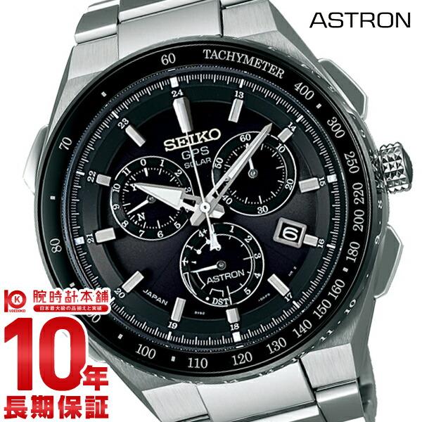 【店内最大37倍!28日23:59まで】セイコー アストロン ASTRON SBXB129 [正規品] メンズ 腕時計 時計