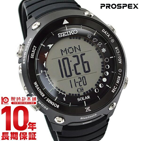 【店内ポイント最大43倍&最大2000円OFFクーポン!9日20時から】セイコー プロスペックス PROSPEX SBEM003 [正規品] メンズ 腕時計 時計【24回金利0%】【あす楽】