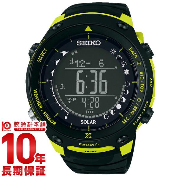 セイコー プロスペックス PROSPEX Land Tracer Downhiller 限定1000本 SBEM005 [正規品] メンズ 腕時計 時計【24回金利0%】【あす楽】