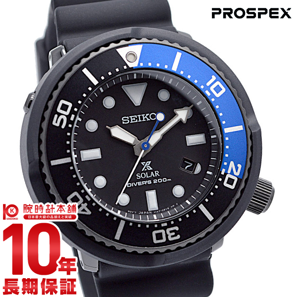 sale retailer 04386 35444 5,000 SEIKO Pross pecks PROSPEX LOWERCASE collaboration-limited SBDN045  [regular article] men watch clock