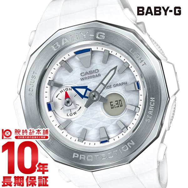 カシオ ベビーG BABY-G BGA-225-7AJF [正規品] レディース 腕時計 時計(予約受付中)
