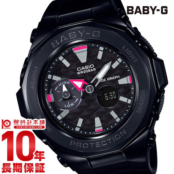カシオ ベビーG BABY-G BGA-225G-1AJF [正規品] レディース 腕時計 時計(予約受付中)