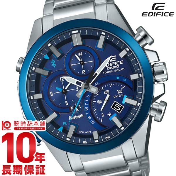 【店内最大37倍!28日23:59まで】カシオ エディフィス EDIFICE EQB-501DB-2AJF [正規品] メンズ 腕時計 時計【24回金利0%】(予約受付中)