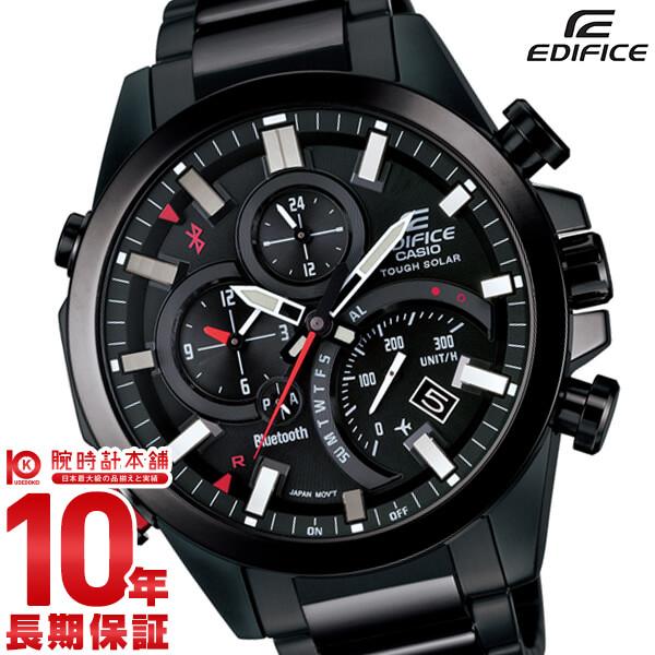 カシオ エディフィス EDIFICE EQB-501DC-1AJF [正規品] メンズ 腕時計 時計【24回金利0%】(予約受付中)