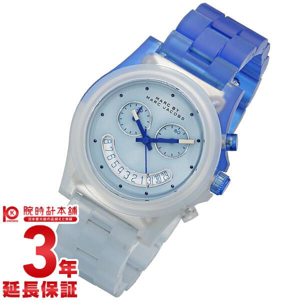 【最安値挑戦中】マークバイマークジェイコブス 腕時計 腕時計 MARCBYMARCJACOBS レイバー MBM4577 レディース