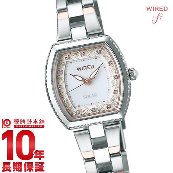 セイコー ワイアードエフ WIREDf 大人の塗り絵ブック限定モデル 世界限定800本 AGED716 [正規品] レディース 腕時計 時計