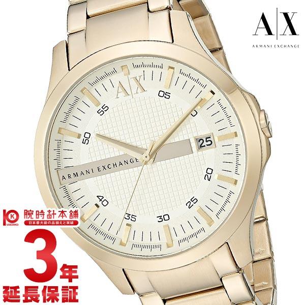 最大1200円割引クーポン対象店 アルマーニ 腕時計 アルマーニエクスチェンジ ARMANIEXCHANGE AX2131 メンズ