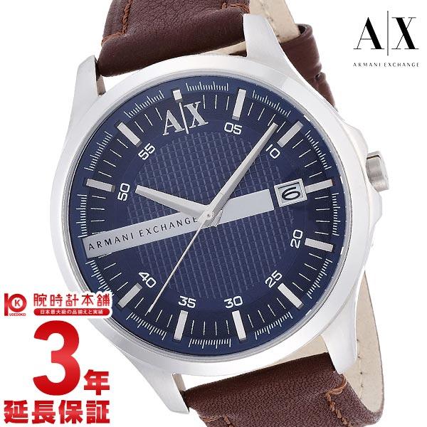 アルマーニ 腕時計 アルマーニエクスチェンジ ARMANIEXCHANGE AX2133 メンズ