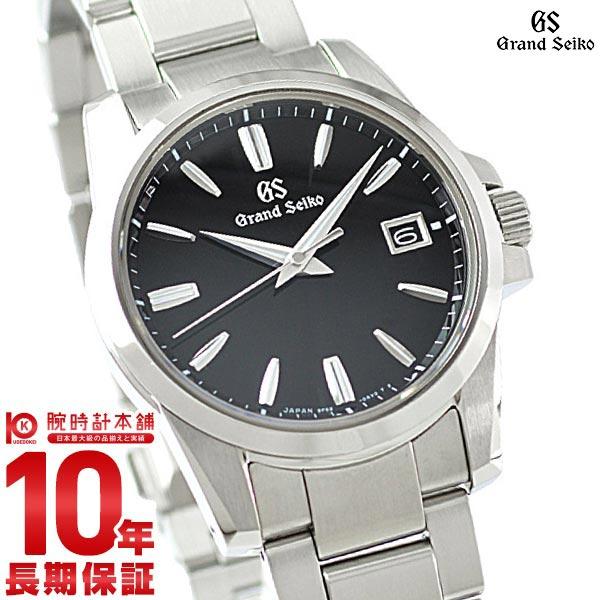 セイコー グランドセイコー GRANDSEIKO 9Fクオーツ 10気圧防水 SBGX255 [正規品] メンズ 腕時計 時計